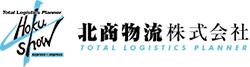 東京都北区の軽貨物業者北商物流は、軽貨物ドライバー・女性ドライバーを募集しています