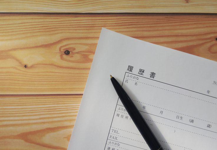良い軽貨物会社と悪い軽貨物会社の見分け方【面接編】