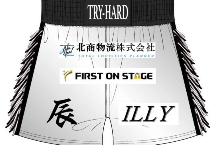 田丸辰選手 RIZE WORLD SERIES 2021 OSAKA
